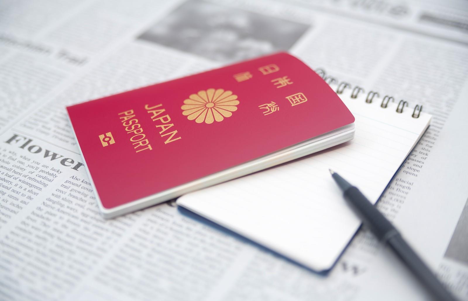 他国からしたら日本人なのか韓国人なのか中国人なのか区別がつかない話