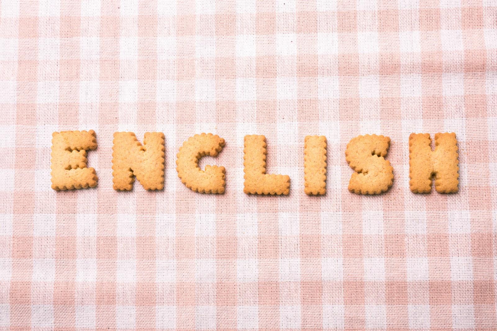 英語初心者が実際にワーホリに行ったら英語力はどれくらい上がったのかの話